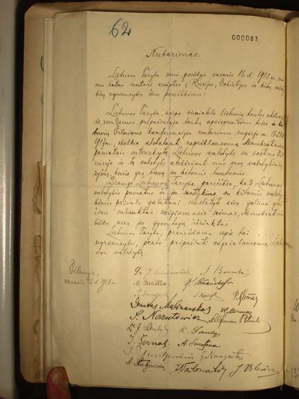berlyne-rastas-vasario-16-osio-akto-originalas-lietuviu-kalba-58dbe6daa9532